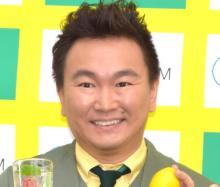 かまいたち山内健司、市場価格40万円以上の激レアスニーカー披露「オシャレです!!」「似合ってる!」
