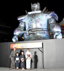 """寺田心、9.8メートルの""""等身大""""大魔神に驚き「迫力というものを感じます」"""