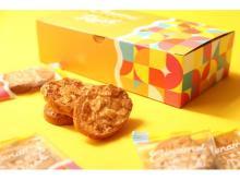 Pastelの「キャラメルアーモンドラスク」がさらに美味しくなって新発売!