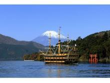 JAF神奈川が「芦ノ湖と富士山眺望満喫ドライブスタンプラリー」を開催中!