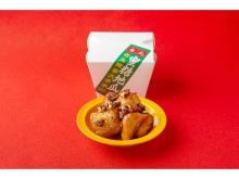 台湾蜂蜜と特製ブレンド蜜を使用!「台北蜂蜜大学芋(蜜糖地瓜)」が有楽町にOPEN
