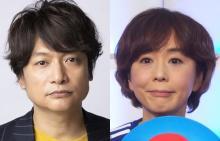 香取慎吾「大下さんに会える。嬉しいです!」 『スマステ』以来4年ぶり共演へ