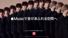 Official髭男dism新曲「アポトーシス」×Apple Music 空間オーディオのキャンペーン開始