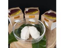 人口270人の村から愛媛県産の牛乳と栗を使った「愛媛完熟石畳栗ジェラート」が発売