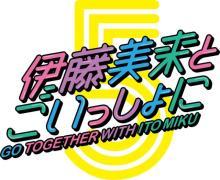 伊藤美来、ソロ5周年を祝うプロジェクトスタート 第1弾は5年ぶり写真集発売