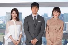 西島秀俊『あな番』スタッフ集結ドラマに主演 妻・宮沢りえ&部下・芳根京子が起用