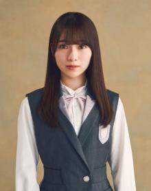 櫻坂46守屋麗奈『ラヴィット!』木曜レギュラー決定 坂道シリーズから4人目