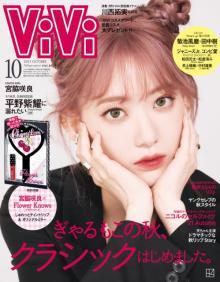 宮脇咲良「否定されても全然大丈夫」 『ViVi』初表紙でモノトーンコーデ着こなし