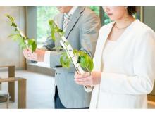 「明治記念館」が現代の多様なライフスタイルに寄り添う「結婚奉告参拝」をスタート