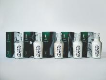 オーガニックスキンケアブランド「klarm」から5種のフェイスパックが登場!