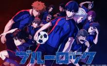 サッカー漫画『ブルーロック』来年TVアニメ化 出演は浦和希、海渡翼、小野友樹、斉藤壮馬