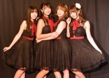超変化系アイドル・カメレオンリパブリック、デビューで意気込み「東京ドームに立ちたい」