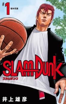 『SLAM DUNK』新作映画、来秋公開が決定 PV公開で監督・脚本は原作者の井上雄彦氏