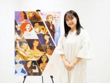 TikTokからディズニーの歌姫誕生 清水美依紗のリアルなシンデレラストーリー