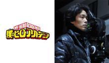 『僕のヒーローアカデミア』ハリウッド実写版監督に『キングダム』佐藤信介を抜てき