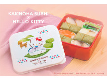 ハローキティのランチボックスに入った「柿の葉寿司」の詰合せが新発売!