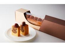 ホテル日航大阪がオンラインショップで「マロンフォレスト」発売開始