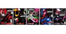 講談社『仮面ライダー Official Mook』電子書籍化 平成仮面ライダーを1作品ごとに特集