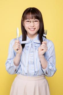 桜井日奈子、癒やし系グルメドラマで主演「食の楽しみ方が増えそうでワクワク」