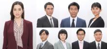 小栗旬主演『日本沈没』追加キャスト発表 中村アン「とても勇気をもらえる作品」