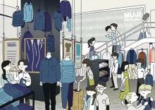 新宿のMUJI×無印良品が同時リニューアル!サステナブルな新サービスや国内最大の売場が楽しみすぎです