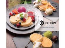 パンケーキで話題の女性起業家が語る飲食店経営とは?「佐倉起業塾」オンライン開催