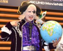 ゴー☆ジャス、地球儀持つ『ゼンカイジャー』世界海賊ゾックスに困惑「並行世界のゴー☆ジャスなのか?」