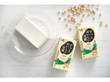 先着5,000人にプレゼントも!「ずっとおいしい豆腐」がFOOD TECH PARKに出展中