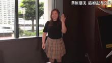 華原朋美、7キロダイエットはうそ 実際は2キロ弱「うそつかないとやっていられない」 結婚会見でついでに報告