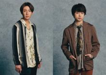 嵐・相葉雅紀&櫻井翔、パラリンピック開会式直前番組でMC担当 風間俊介も出演