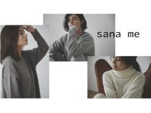 ルームウェアブランド「sana me」2021年秋冬コレクションのPOP UPが伊勢丹新宿で開催