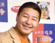 チョコプラ長田、金髪だった10年前ショット「別人」「めっちゃかっこいい」「金髪の和泉元彌さんかと」