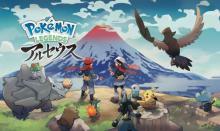 『ポケモン』新作、モンハン風で話題 アクション要素追加で野生ポケモンがプレイヤーに攻撃「楽しそう!」