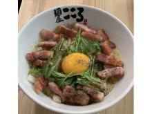 麺屋こころ金澤店限定!地元特産品・能登豚を使用したカルボナーラ風まぜそばが登場