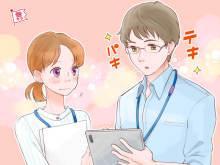 ジワジワ攻める!職場恋愛を成功させるためのテクニック5選