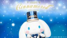 シナモロール、1年ぶりの新曲「スタードーム」11・4発売 胸キュンのダンスナンバー