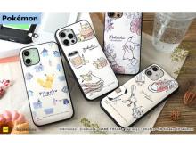 """カード収納付きiPhoneケース「Latootoo」に、""""ピカチュウ""""デザイン4種が仲間入り!"""