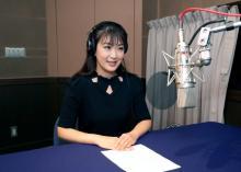 『十万石まんじゅう』期間限定で初の女性ナレーション 演歌歌手・市川由紀乃が担当
