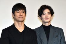 西島秀俊、岡田将生が「純粋すぎて心配」