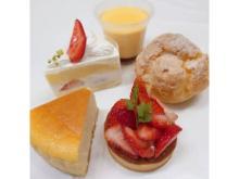「京都製菓製パン技術専門学校」夜間部の学生がつくったお菓子の予約販売が開始!
