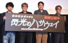 『閃光のハサウェイ』メカニカルデザイン森木靖泰氏、Ξガンダムの映像に驚き「動かすことを前提としたデザインじゃない」