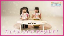ディズニープリンセス絵本の魅力を動画で紹介 4人の少女が楽しく遊んでみた