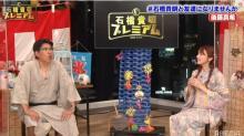 石橋貴明、後藤真希と14年ぶり再会でしみじみ「すっかり大人の女性に」