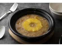 パイナップル出汁で炊いたフルーティなお粥!「ファビュダイン」に夏限定セットが登場