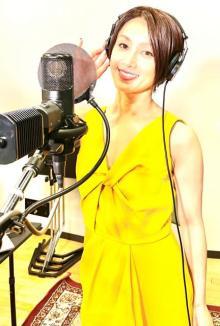 酒井法子、代表曲「碧いうさぎ」新Verレコーディング「ステキなアレンジに振り付け」