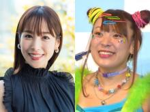 """鷲見玲奈&フワちゃん""""おそろいポーズ""""2ショットに「貴重なコラボ」「素敵な美人姉妹」"""