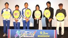 『テニプリ』作者・許斐剛氏、無茶ぶり設定実現に感謝 皆川純子に「これからもリョーマをよろしくね!」