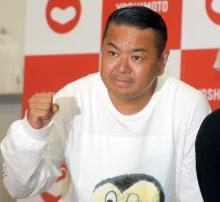 ダイノジ・大地洋輔、新型コロナ感染 相方・大谷ノブ彦は5月に感染し入院