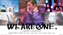 『ONE PIECE』ショートドラマ、キャスト発表 高良健吾、飯豊まりえ、福士蒼汰、杏花ら
