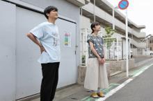 『うきわ』第3話 サレ妻(門脇麦)×サレ夫(森山直太朗)の距離が急接近